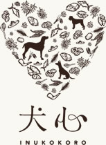 犬心~INUKOKORO~いぬこころ
